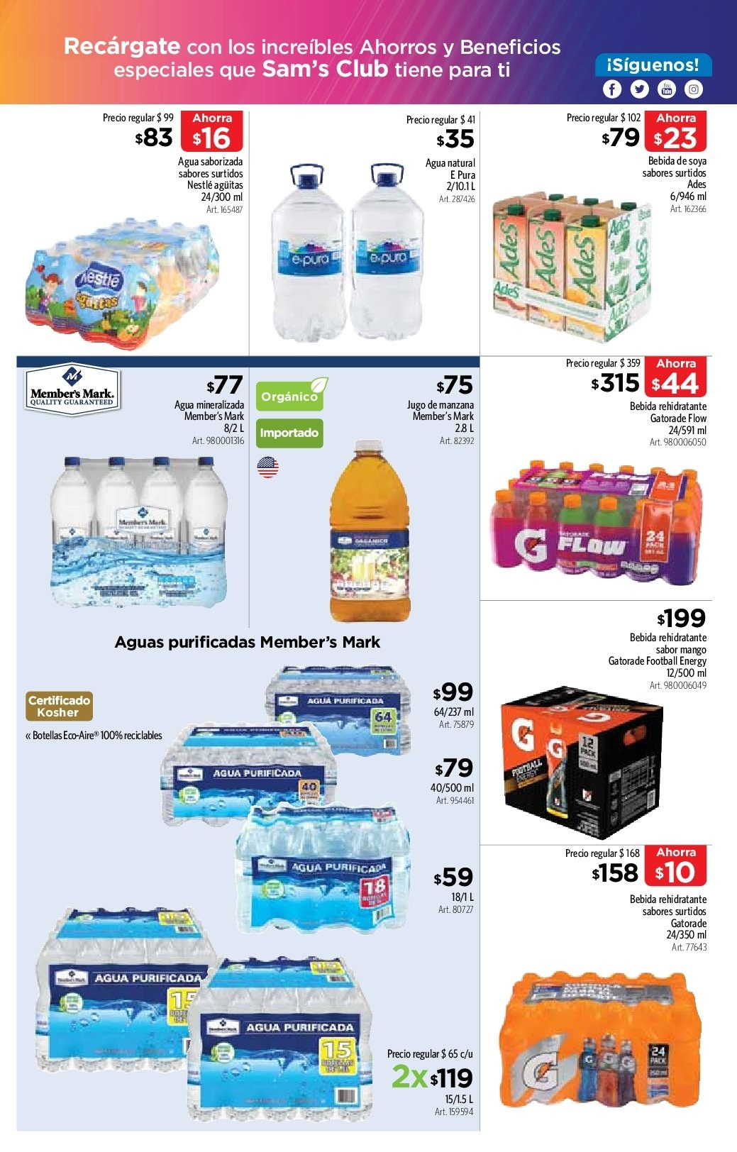 Folleto actual Sam's Club - 8.6.2018 - 26.6.2018 - Ventas - ades, agua natural, bebida, manzanas, mark, nestlé. Página 25.