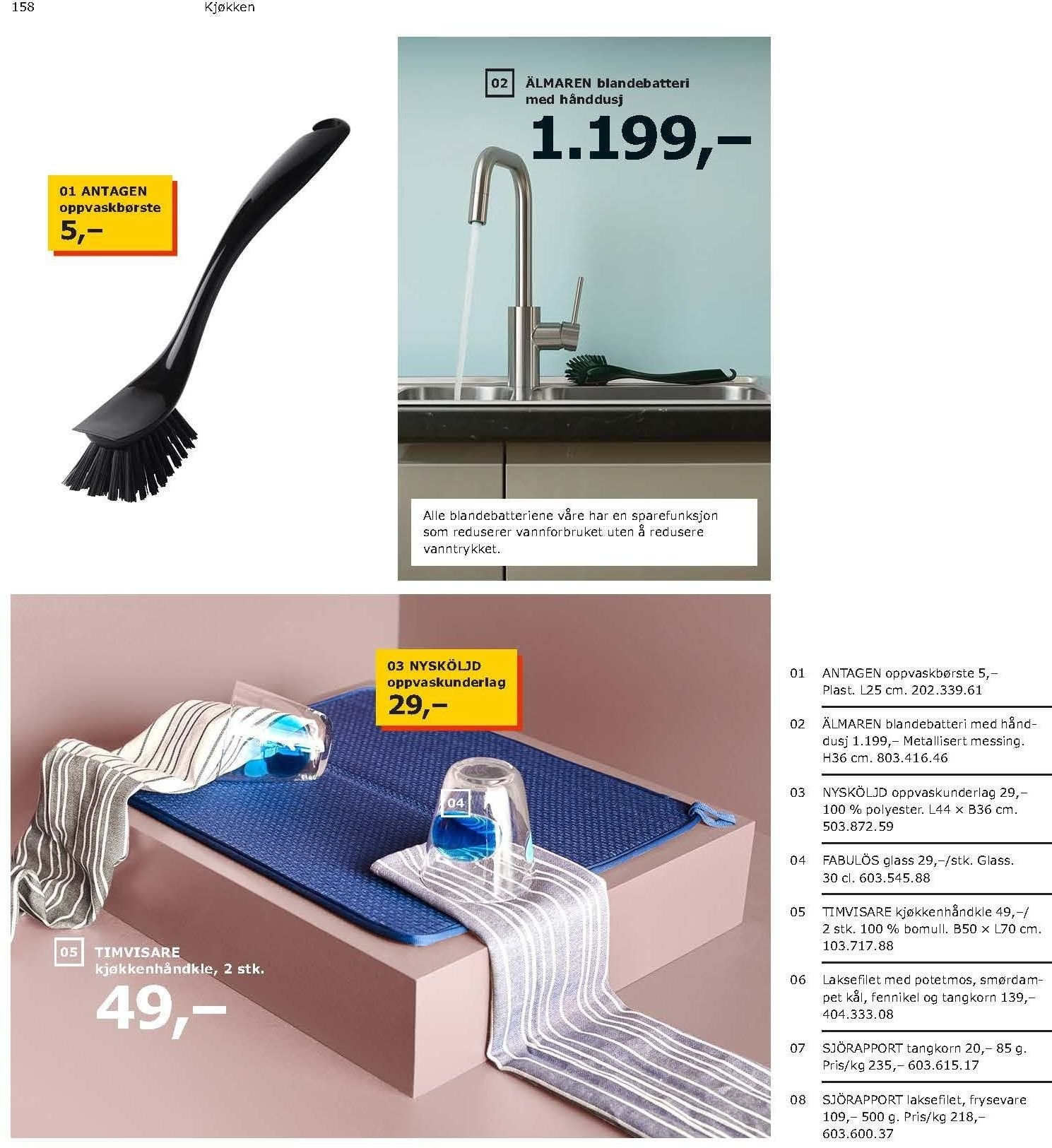 Kundeavis IKEA - 21.08.2018 - 11.08.2019. Side 158.