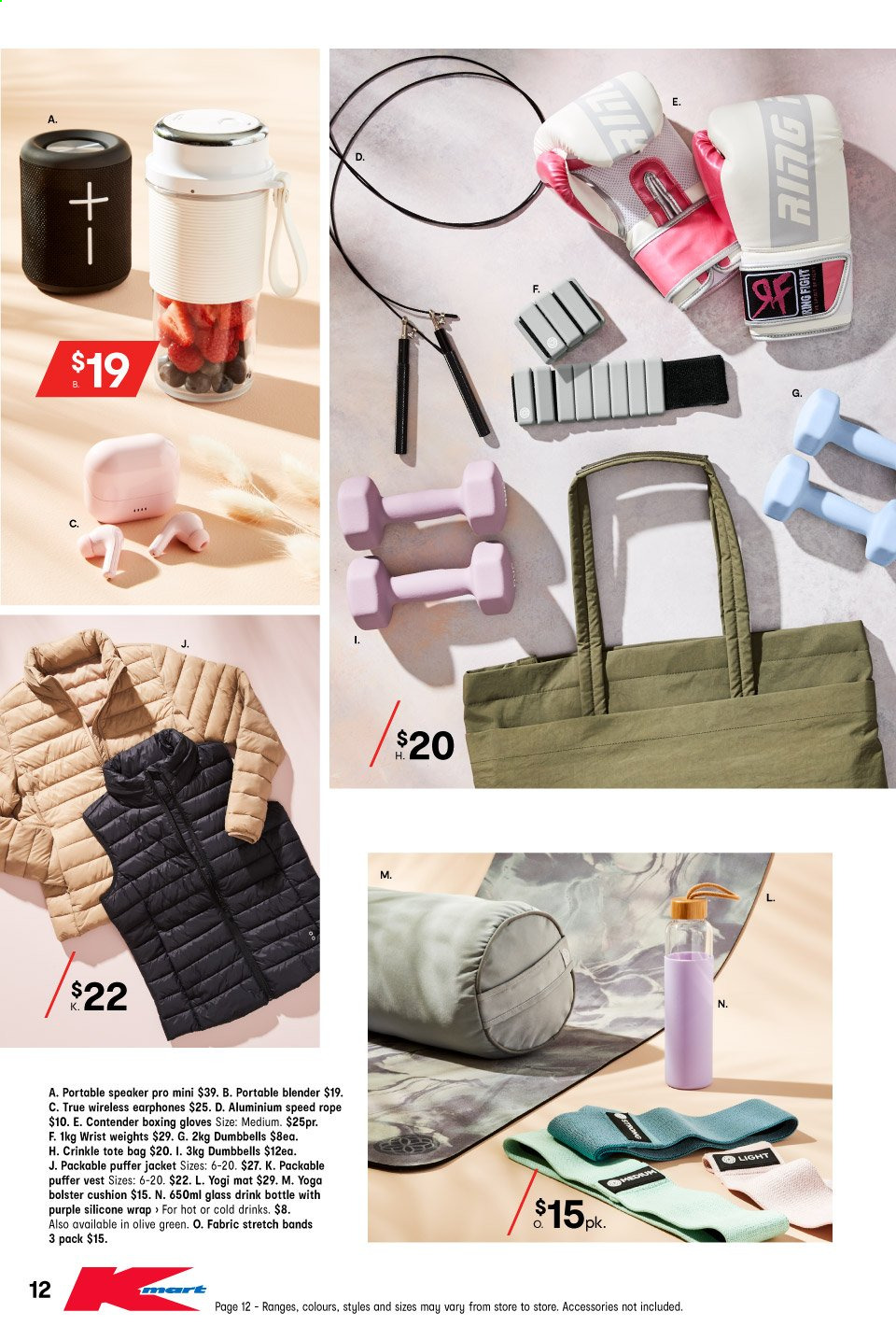 Kmart catalogue  - 22.4.2021 - 9.5.2021. Page 12.