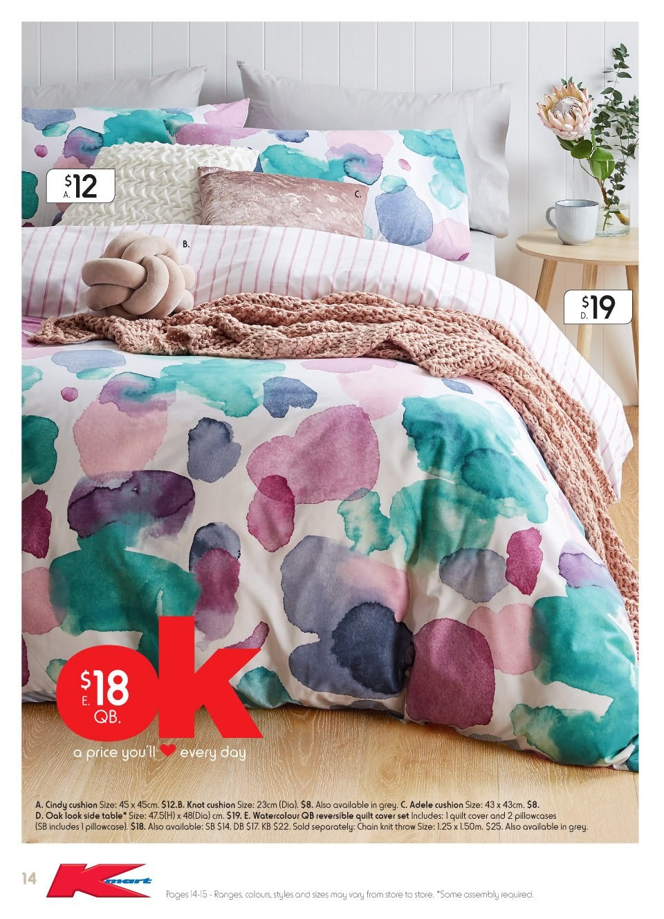 Kmart catalogue  - 2.8.2018 - 22.8.2018. Page 14.