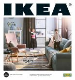 IKEA Catalogue - 16.8.2018 - 31.7.2019.