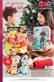 Kmart Catalogue - 28.11.2019 - 11.12.2019.