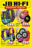 JB Hi-Fi Catalogue - 13.7.2020 - 26.7.2020.