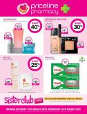 Priceline Pharmacy Catalogue - 15.8.2020 - 26.8.2020.