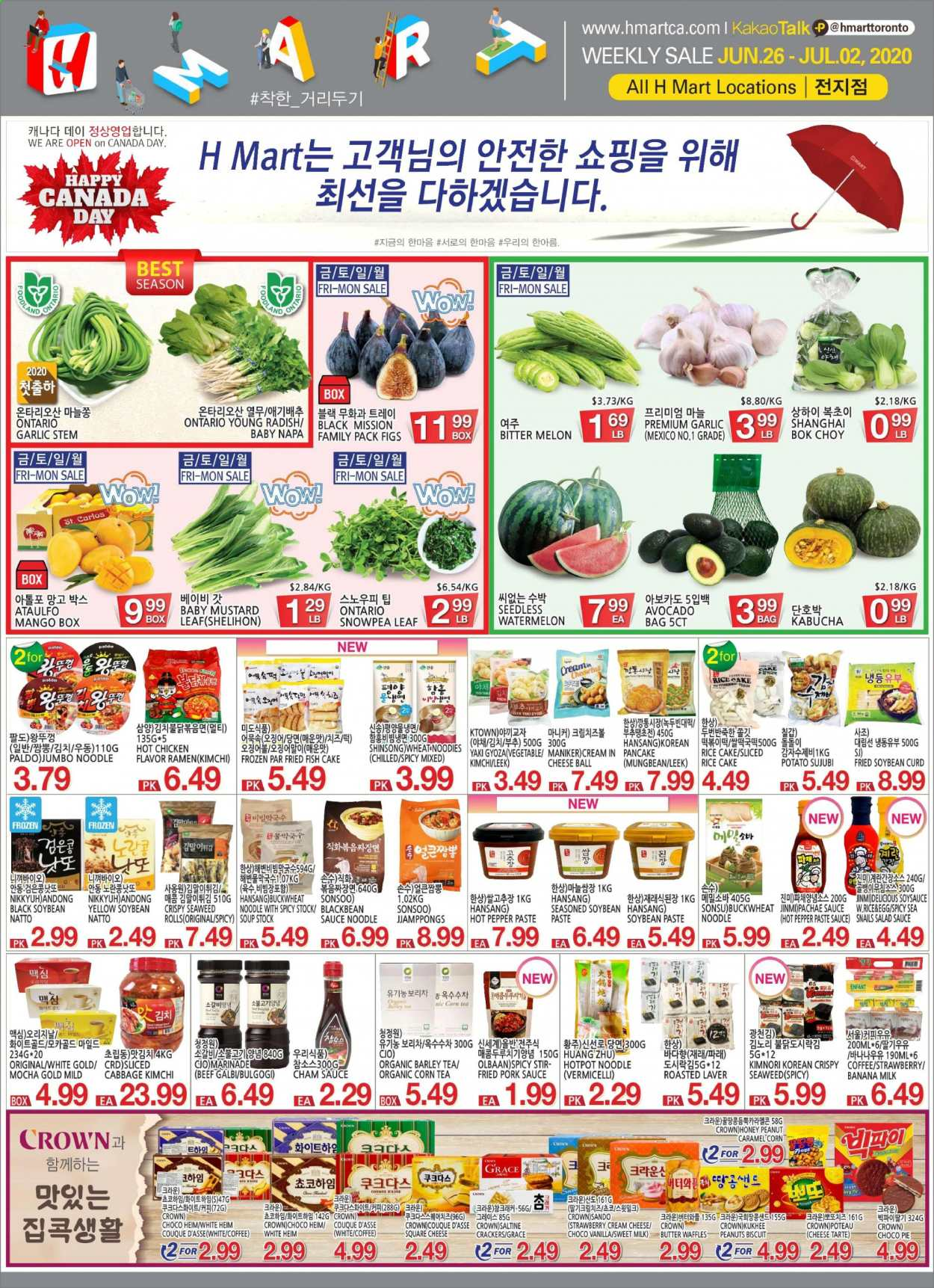 H Mart Flyer - June 26, 2020 - July 02, 2020 - Sales products - avocado, barley, beef meat, buckwheat, butter, cabbage, caramel, coffee, corn, crackers, cream cheese, fa, figs, garlic, leek, mango, milk, mustard, ramen, rice, tea, vermicelli, watermelon, honey, pork meat, peanuts, noodle, organic, seaweed, cheese, cake, pie, soup, vegetable, pepper, melon, marinade, salad, sauce, strawberry, tarte, biscuit, gyoza, sel, egg, family pack, crown, jůl. Page 1.