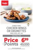 Quality Foods Flyer - July 06, 2020 - July 12, 2020.