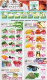 Grant's Foodmart Flyer - October 23, 2020 - October 29, 2020.