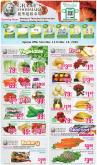 Grant's Foodmart Flyer - November 13, 2020 - November 19, 2020.