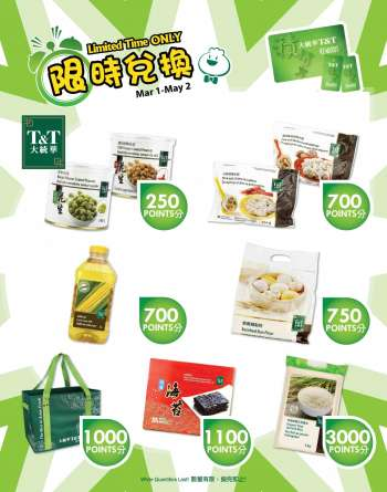 T&T Supermarket Flyer - March 05, 2021 - May 02, 2021.