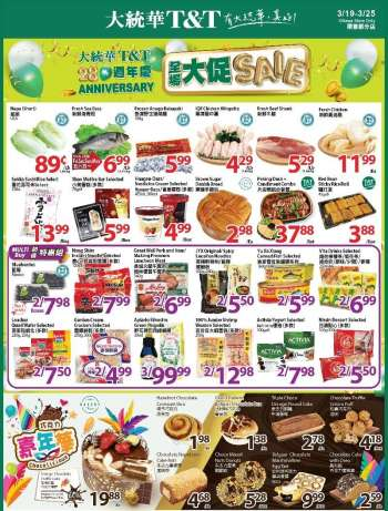 T&T Supermarket Flyer - March 19, 2021 - March 25, 2021.