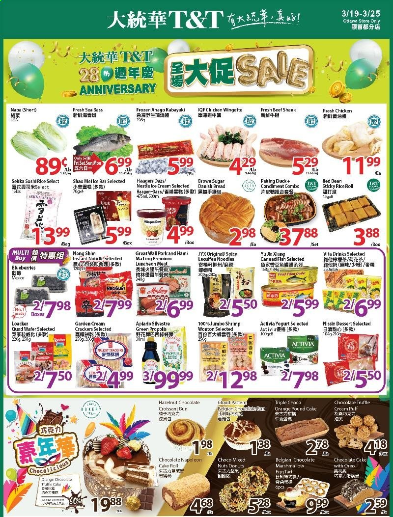 T&T Supermarket Flyer  - March 19, 2021 - March 25, 2021. Page 1.