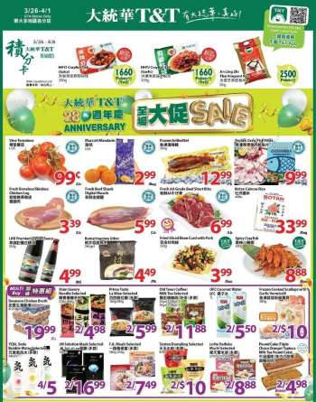 T&T Supermarket Flyer - March 26, 2021 - April 01, 2021.