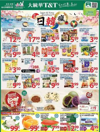 T&T Supermarket Flyer - April 02, 2021 - April 08, 2021.