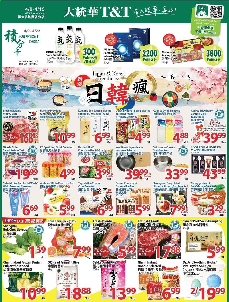 T&T Supermarket Flyer - April 09, 2021 - April 15, 2021 - Sales products - water. Page 1.