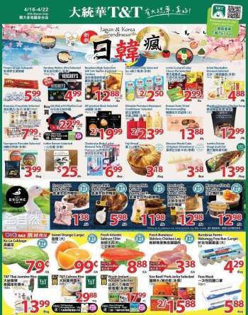 T&T Supermarket Flyer - April 16, 2021 - April 22, 2021.