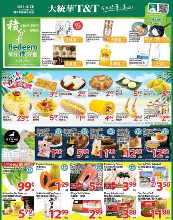 T&T Supermarket Flyer - April 23, 2021 - April 29, 2021.