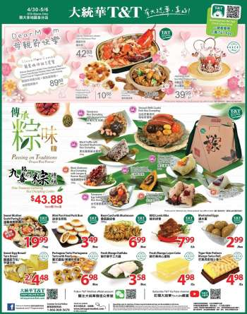 T&T Supermarket Flyer - April 30, 2021 - May 05, 2021.