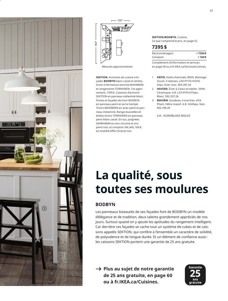 Current Ikea Flyer September 12 2019 July 31 2020 Canadian