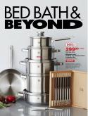 Bed Bath & Beyond Flyer - October 14, 2019 - December 02, 2019.