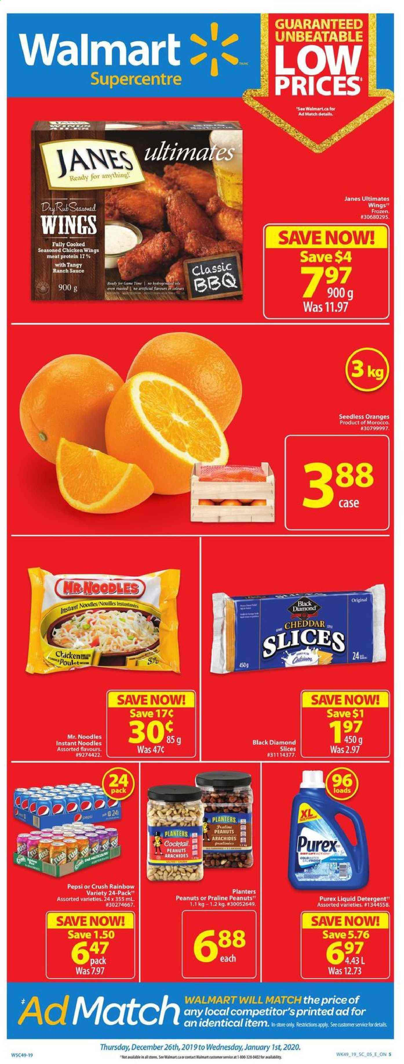 Walmart Flyer  - December 26, 2019 - January 01, 2020. Page 1.
