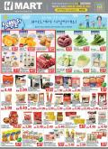 H Mart Flyer - March 06, 2020 - March 12, 2020.