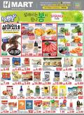 H Mart Flyer - March 13, 2020 - March 19, 2020.