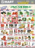 H Mart Flyer - March 20, 2020 - March 26, 2020.