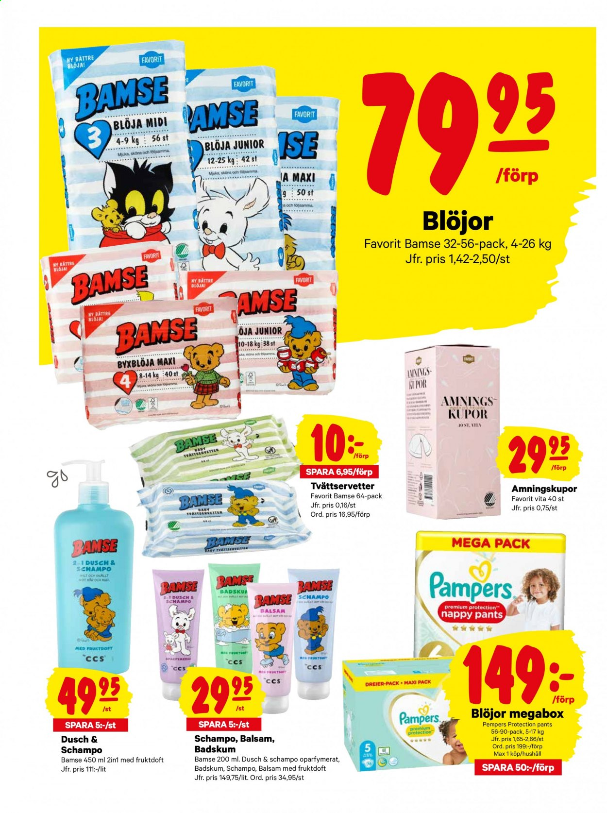 City Gross reklamblad - 6/7 2020 - 12/7 2020. Sida 12.