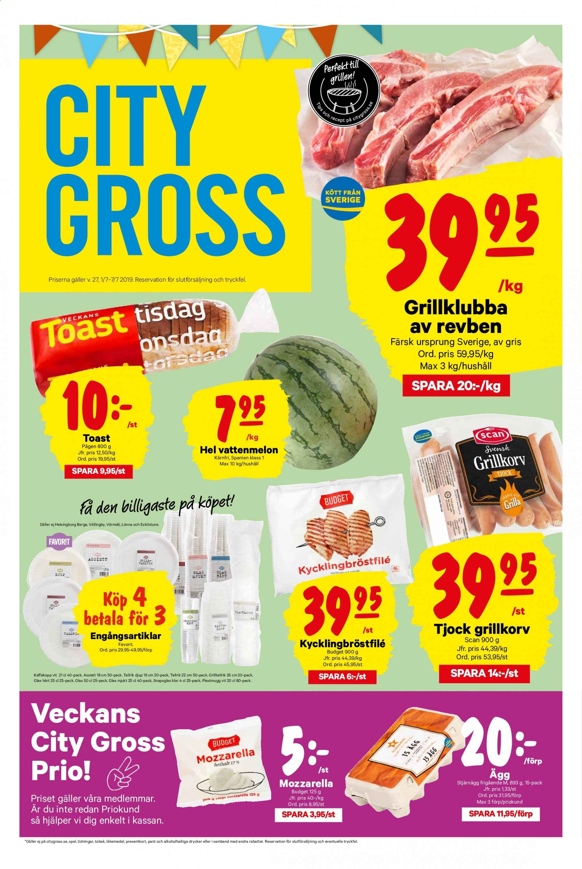 City Gross reklamblad - 1/7 2019 - 7/7 2019. Sida 1.