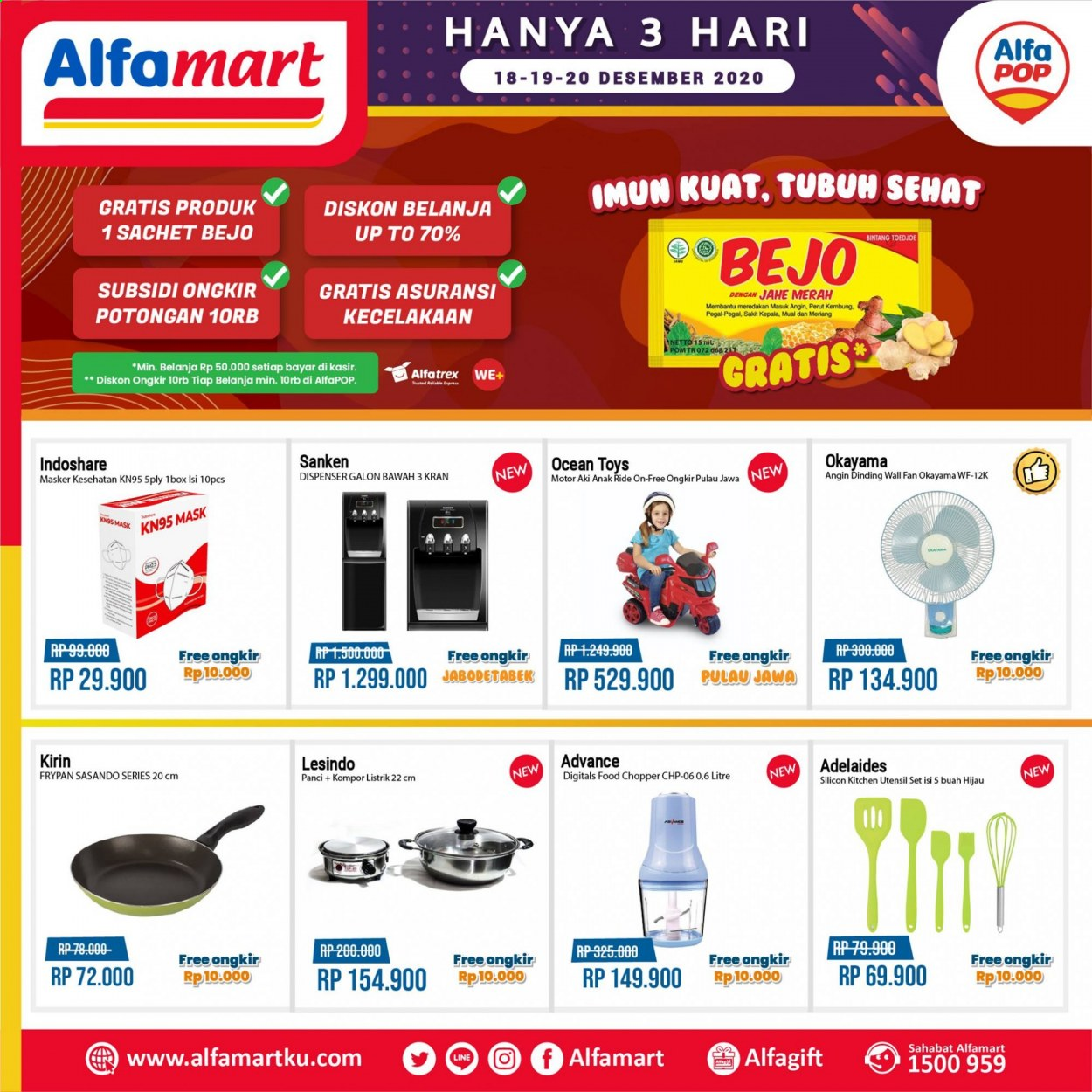 Promo Alfamart - 12/18/2020 - 12/20/2020 - Produk diskon - wall fan, panci, mask, kitchen, fan, fry pan, dispenser, alfa, anak. Halaman 1.