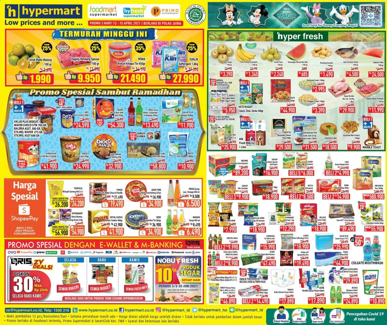 Promo Hypermart - 04/13/2021 - 04/15/2021 - Produk diskon - milk, tissue, coffee, chicken, semangka merah, hato nugget, gula pasir, indomilk, goreng, wafer, wallet, wipes, yogurt, sweety, tango, tango wafer, sprite, salmon, salmon fillet, rendang, semangka, shampoo, shell, pants, pepsodent, pet, pisang, lemon, mah, manta, mozarella, oreo, kecap manis, kentang, minyak, minyak goreng, melon, jeruk, jeruk nipis, indomie, chocolate, gula, head, head & shoulders, fiesta, glass, granola, disney, eau de parfume, daging rendang, cleanser, coco, colgate, cookies, butter, beras, biscuits, box, bag, bath, glass bottle, drink. Halaman 1.