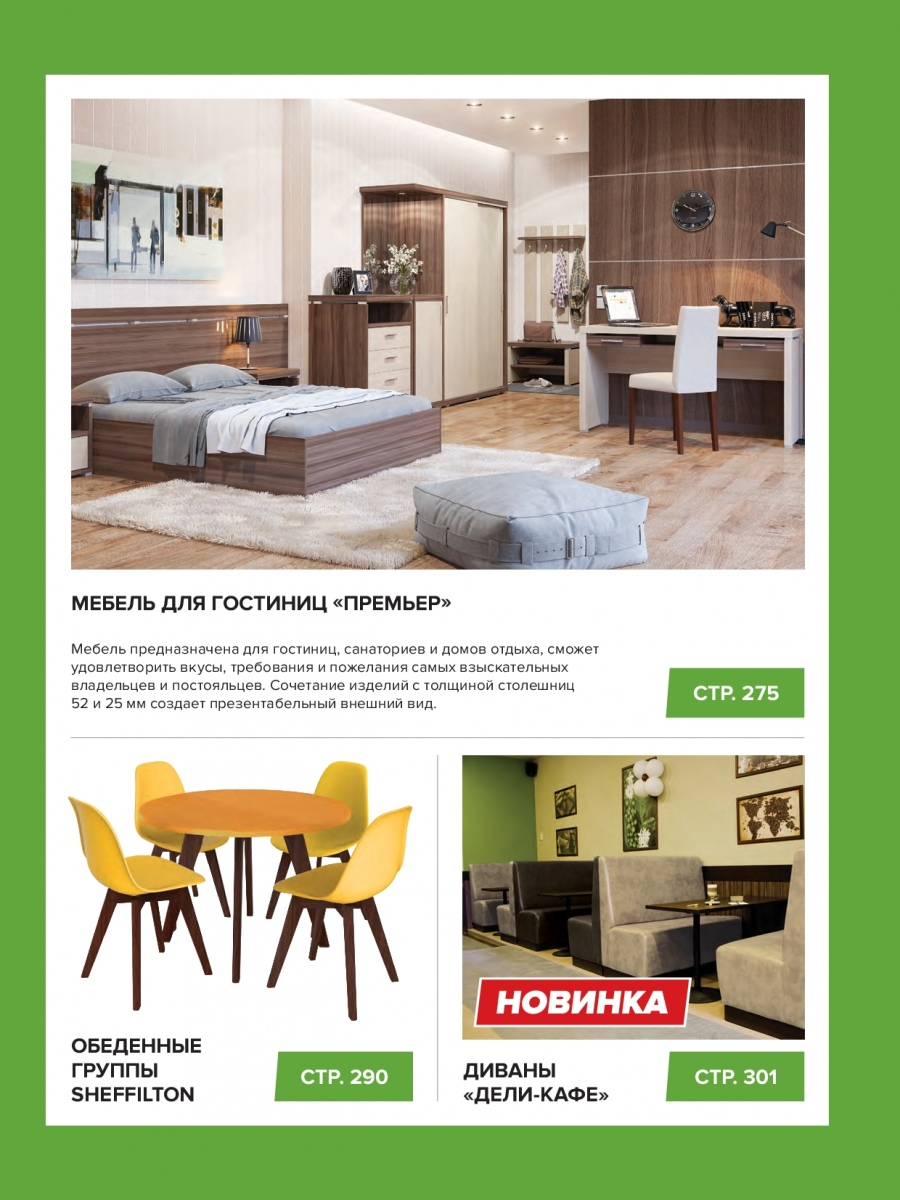 premier furniture company Premier furniture, wholesale various high quality premier furniture products from global premier furniture suppliers and premier furniture factory,importer,exporter at alibabacom.