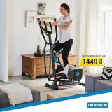 Decathlon katalog - 05.02.2020. - 10.03.2020.