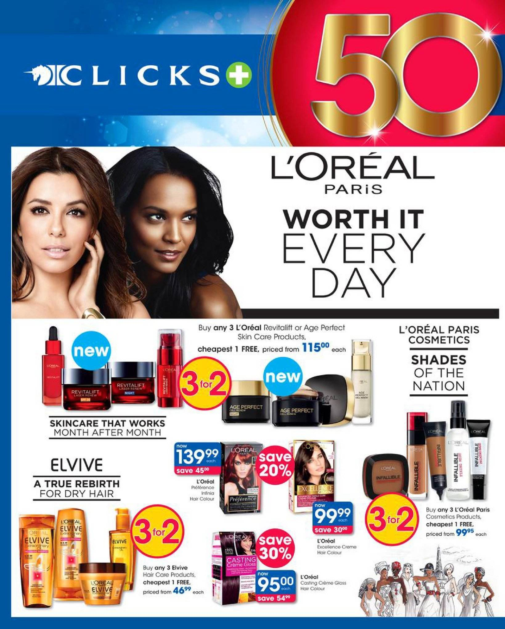 Clicks catalogue  - 08.08.2018 - 08.22.2018. Page 8.