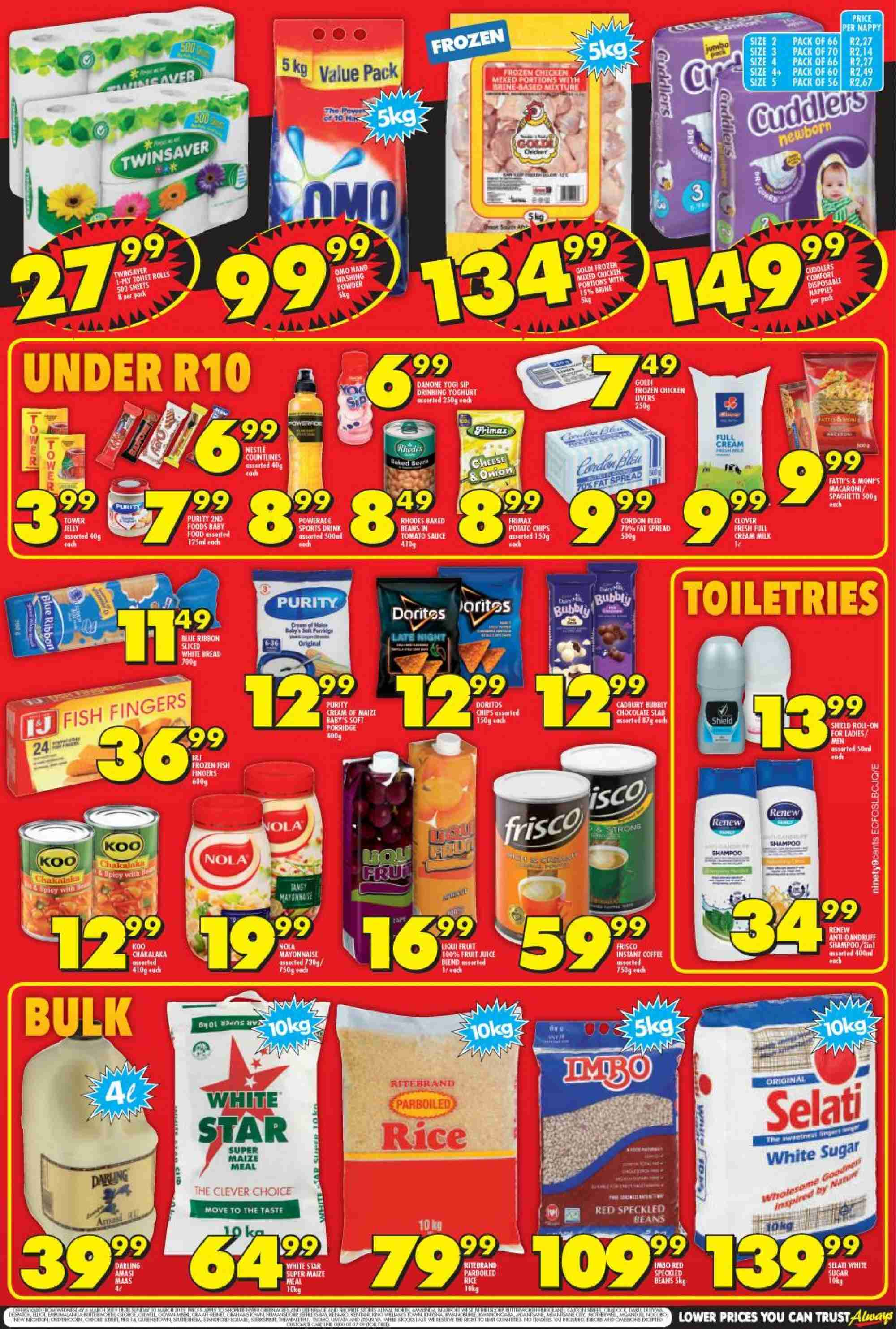 Shoprite catalogue  - 03.06.2019 - 03.10.2019. Page 2.