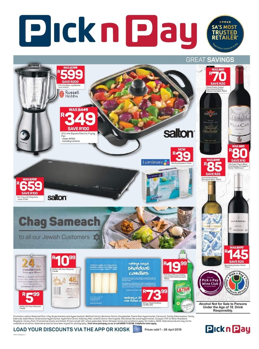 Pick n Pay catalogue  - 04.01.2019 - 04.28.2019. Page 4.