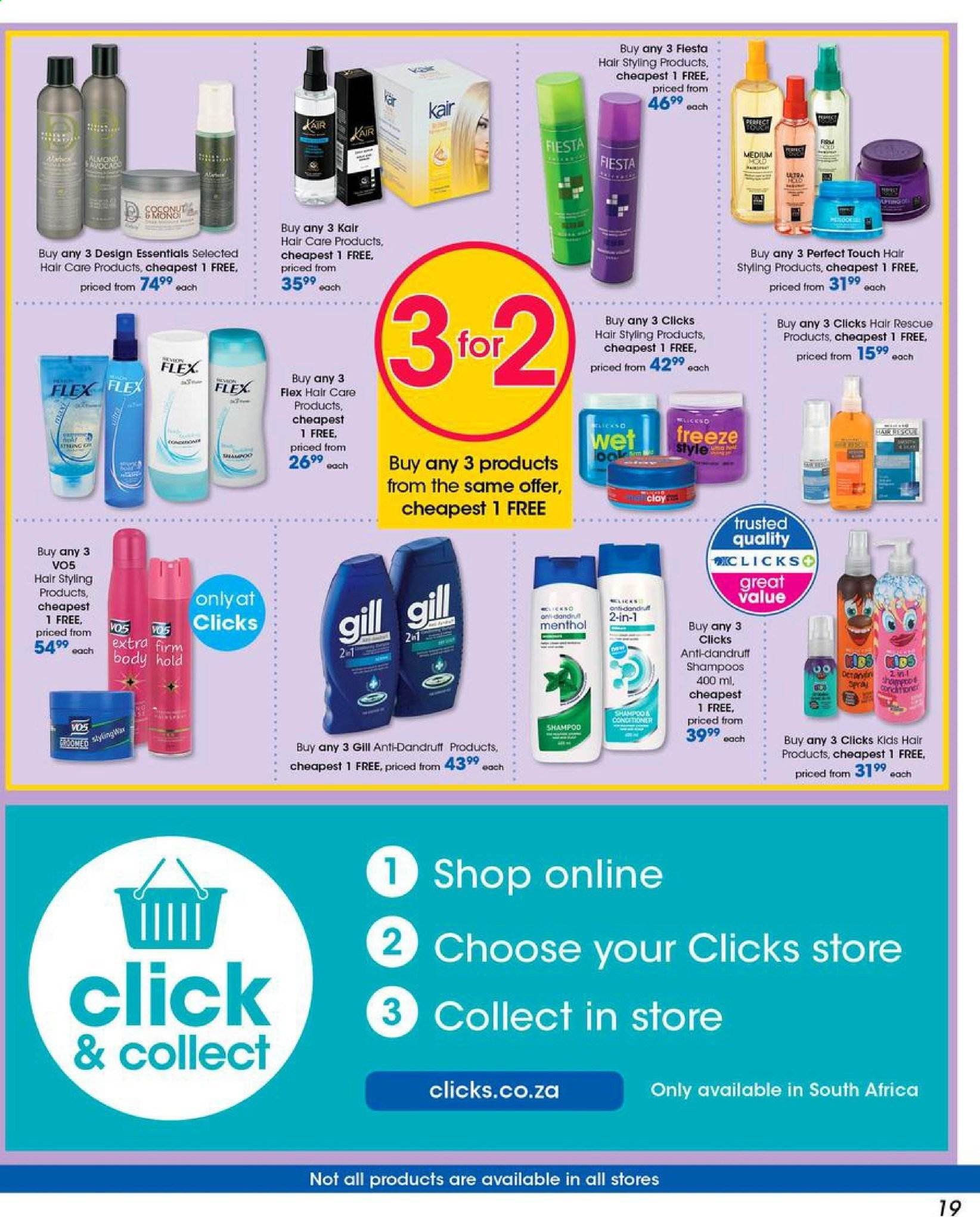 Clicks catalogue  - 05.03.2019 - 05.13.2019. Page 19.