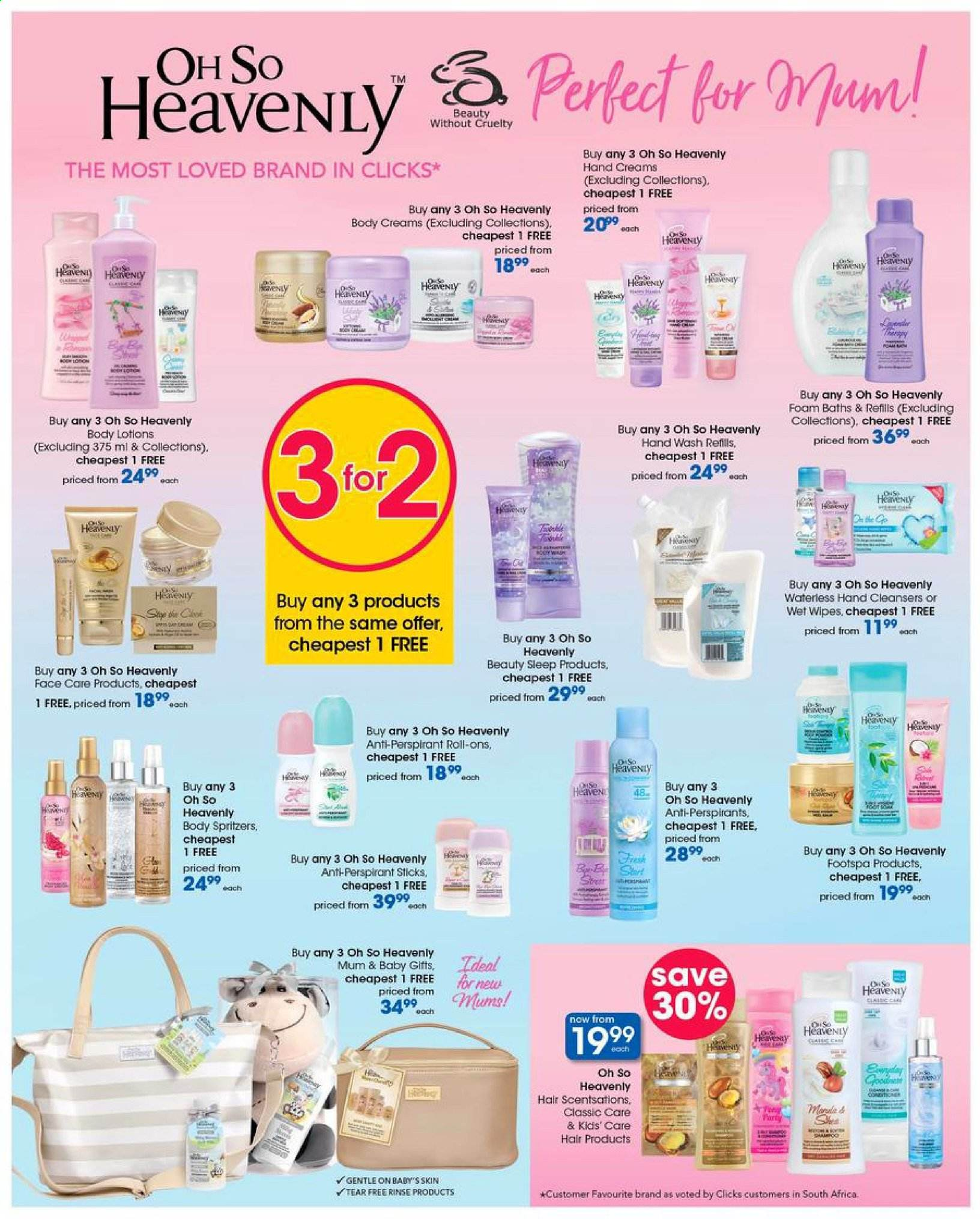 Clicks catalogue  - 05.03.2019 - 05.13.2019. Page 20.