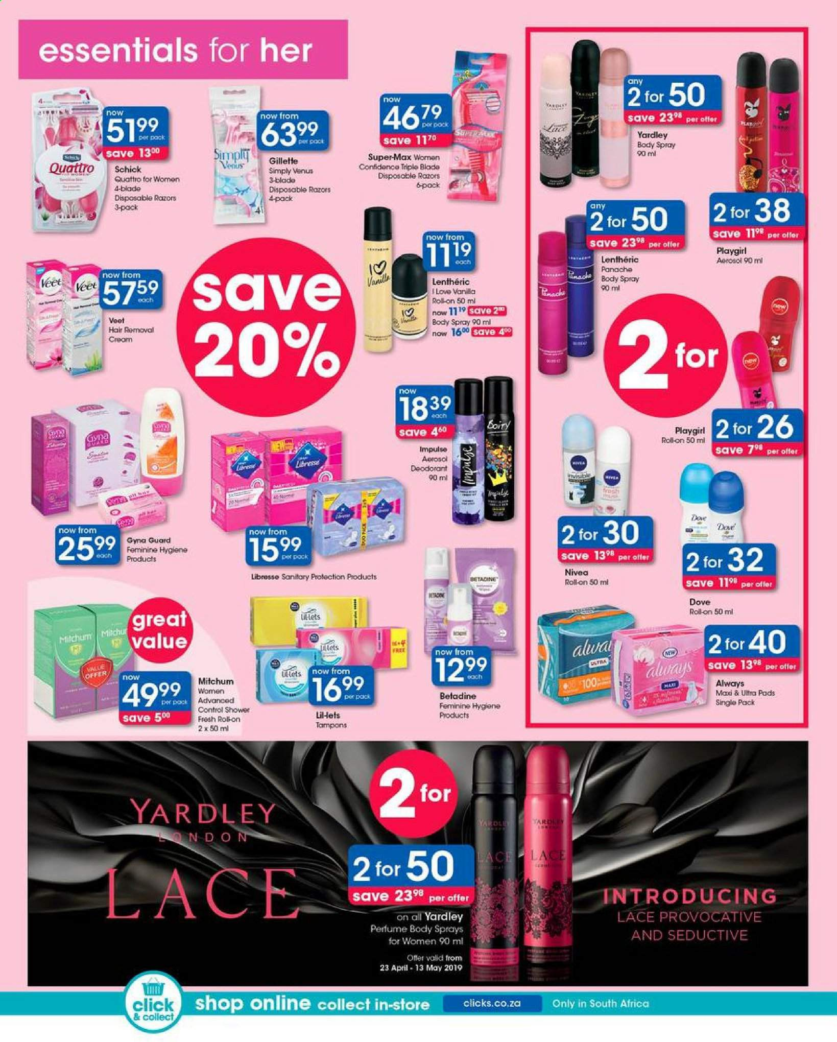 Clicks catalogue  - 05.03.2019 - 05.13.2019. Page 24.