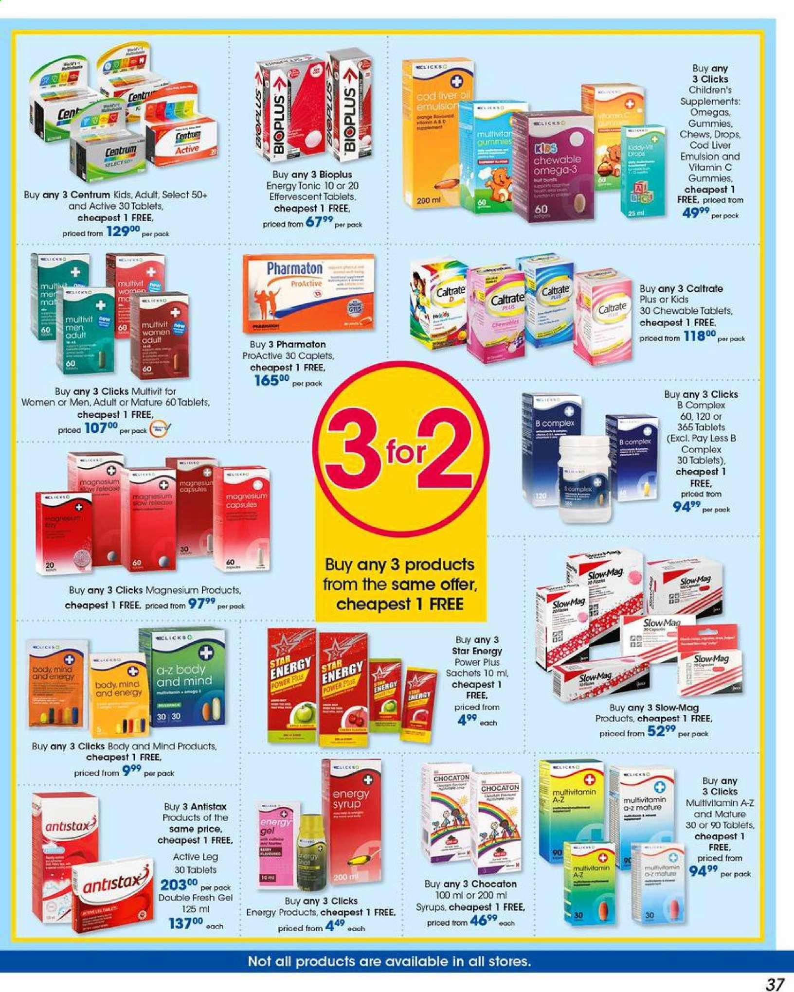 Clicks catalogue  - 05.03.2019 - 05.13.2019. Page 37.