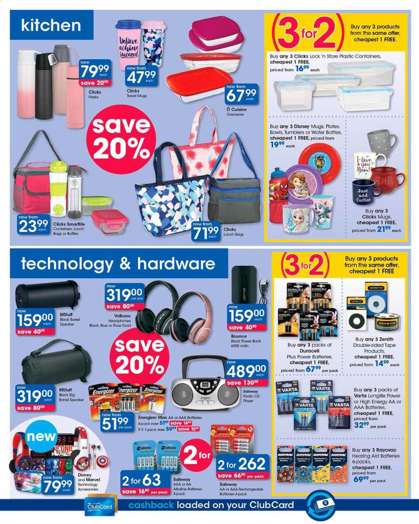 Clicks catalogue  - 05.03.2019 - 05.13.2019. Page 44.