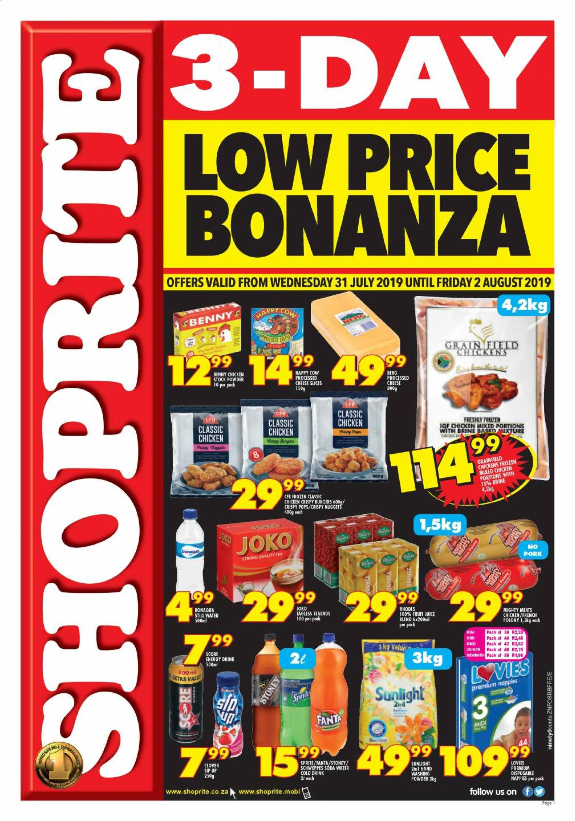 Shoprite catalogue  - 07.31.2019 - 08.02.2019. Page 1.
