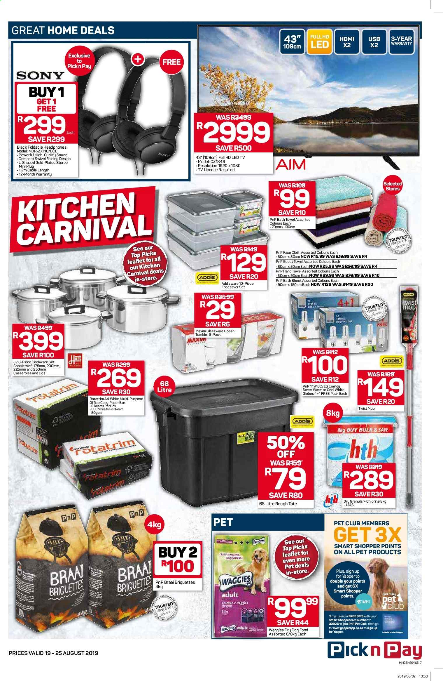 Pick n Pay catalogue  - 08.19.2019 - 08.25.2019. Page 7.