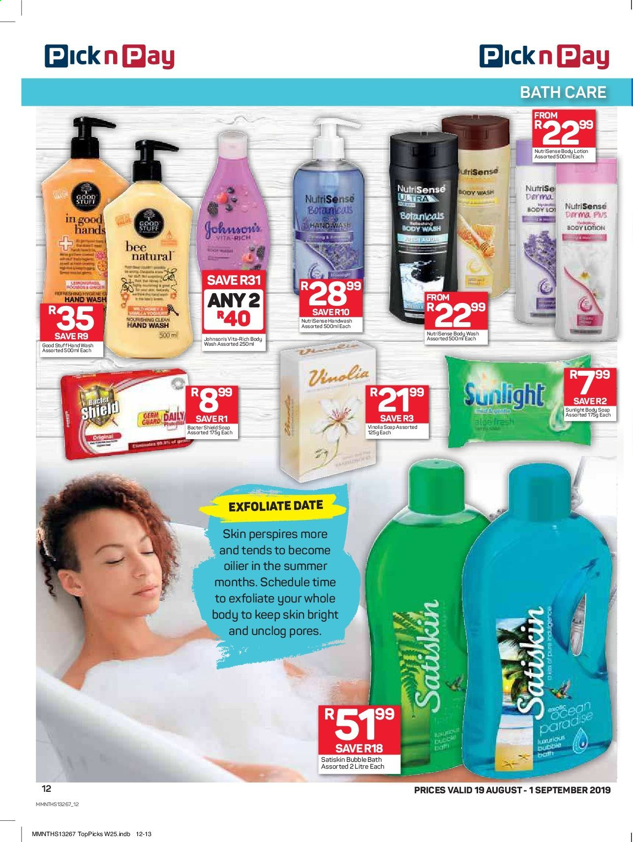 Pick n Pay catalogue  - 08.19.2019 - 09.01.2019. Page 12.