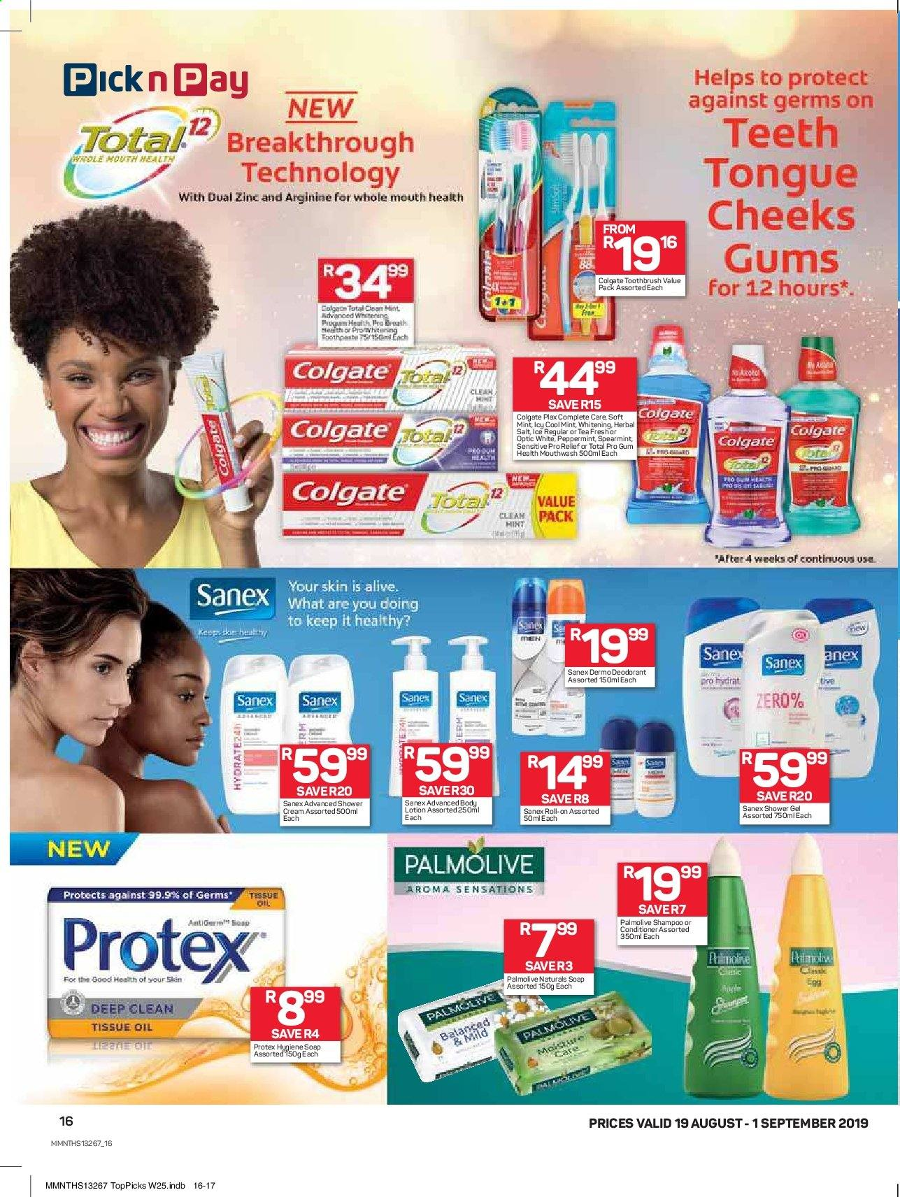 Pick n Pay catalogue  - 08.19.2019 - 09.01.2019. Page 16.