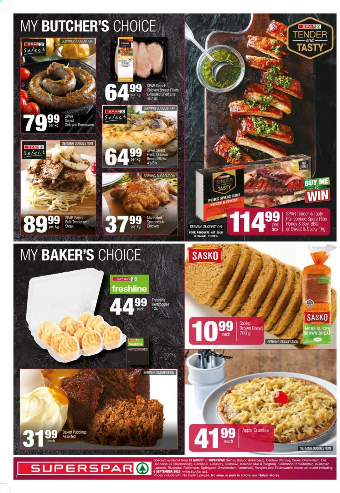 SPAR catalogue  - 08.24.2020 - 09.06.2020. Page 6.