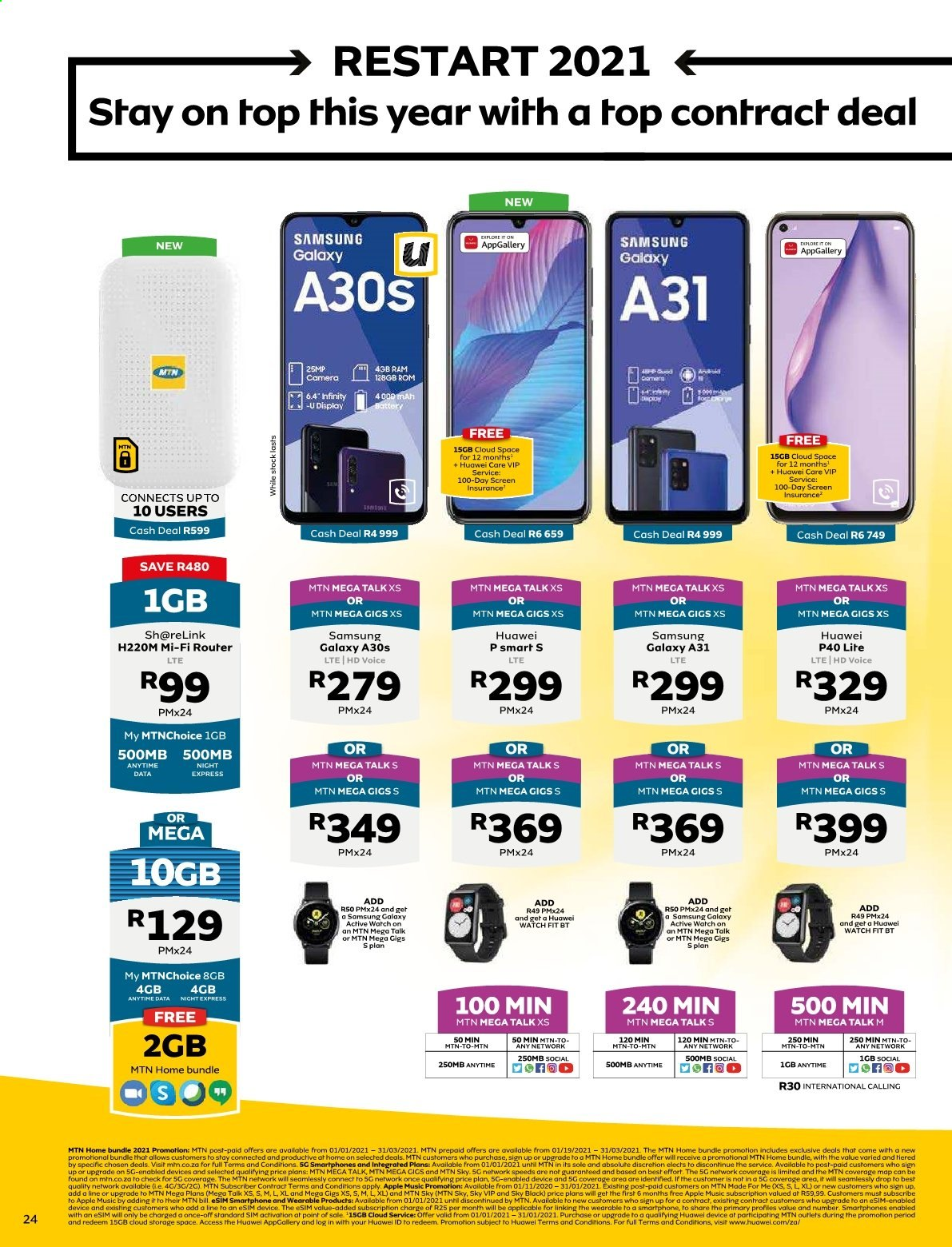 MTN catalogue  - 01.01.2021 - 01.31.2021. Page 24.