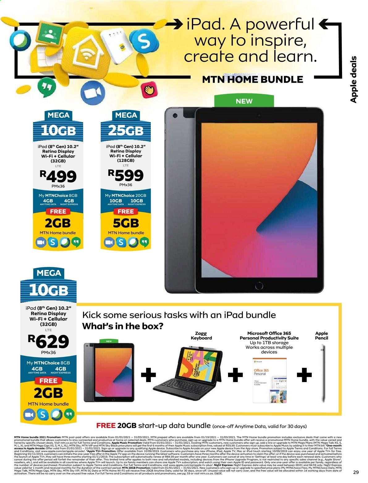 MTN catalogue  - 01.01.2021 - 01.31.2021. Page 29.
