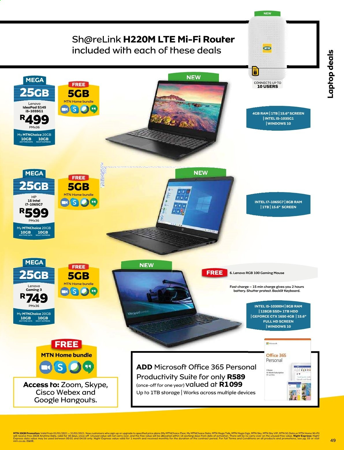 MTN catalogue  - 01.01.2021 - 01.31.2021. Page 49.