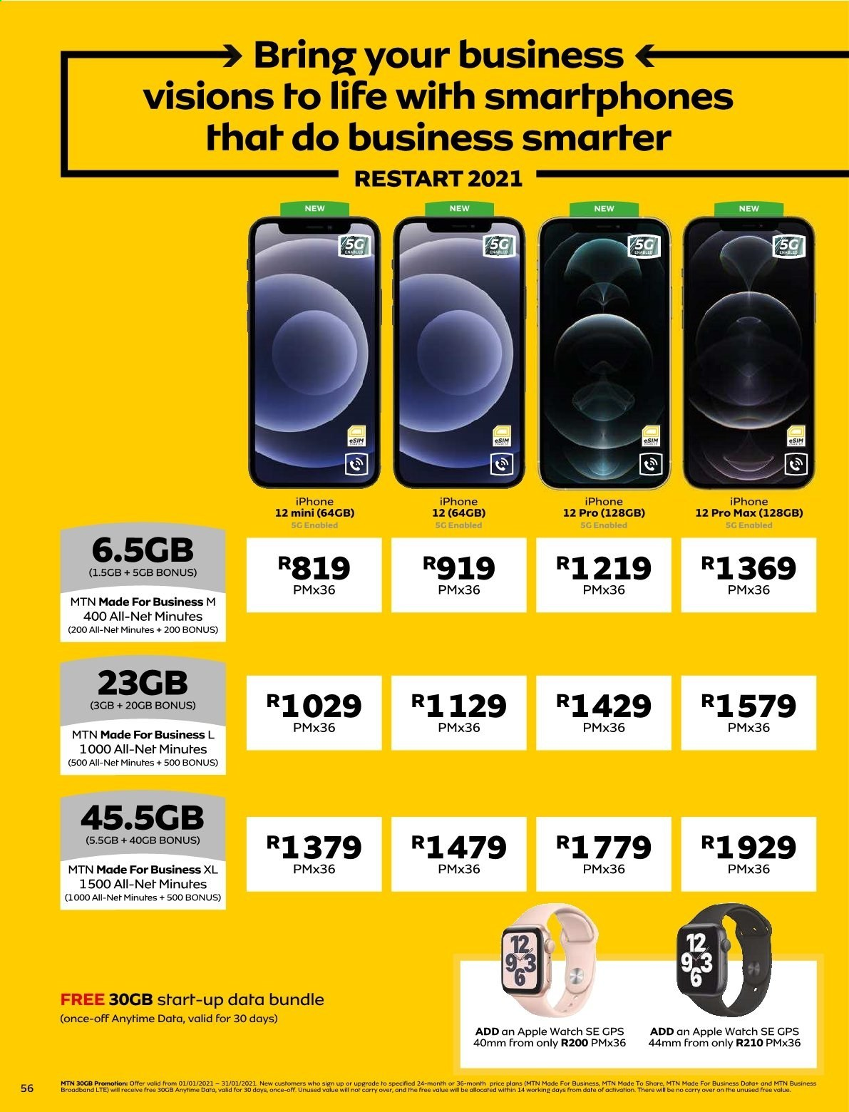 MTN catalogue  - 01.01.2021 - 01.31.2021. Page 56.